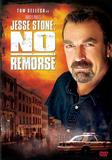 jesse_stone_ohne_reue_front_cover.jpg