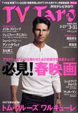 Tom Cruise - TV Taro - Apr 2009 - mag cover [MQ]