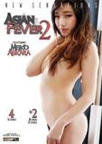 asian_fever_2_front_cover.jpg